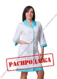 Женский медицинский халат Елена Ткань Элит РАСПРОДАЖА